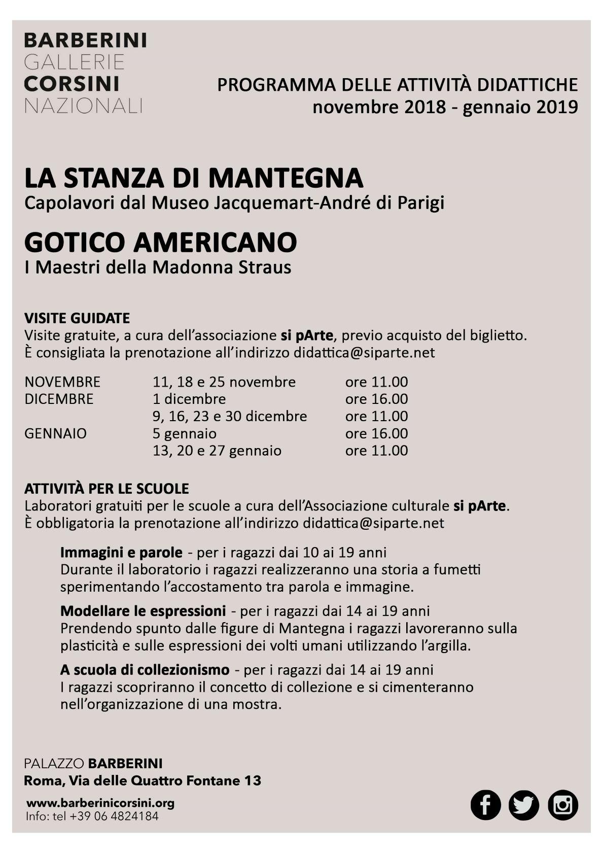 Visite guidate gratuite alle mostre: La stanza di Mantegna e Gotico Americano